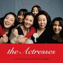 여배우들 / The Actresses